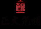 時光商行-logo